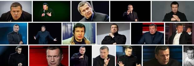 Я-то знаю, что мне не нравится в Соловьёве