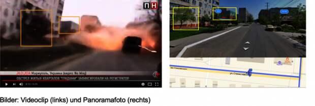 Западные СМИ обнародовали доказательства обстрела «Азовом» Мариуполя в 2015 году