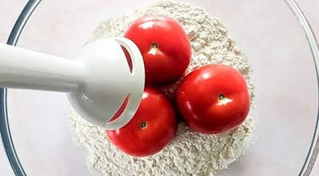 Перебейте помидоры в блендере с мукой. Новое блюдо и оригинальный рецепт