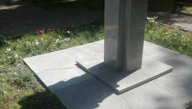 Плитку заменили у памятника в Подольске