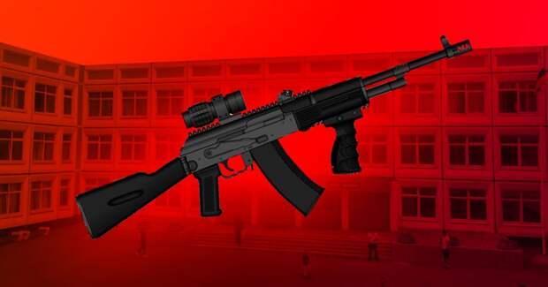В Казани в школе произошла стрельба, погибли несколько человек. Главное