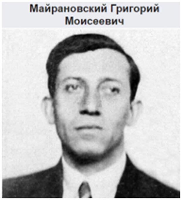 Убийства без следов. Ленин инициировал «камеру» ядов для неугодных