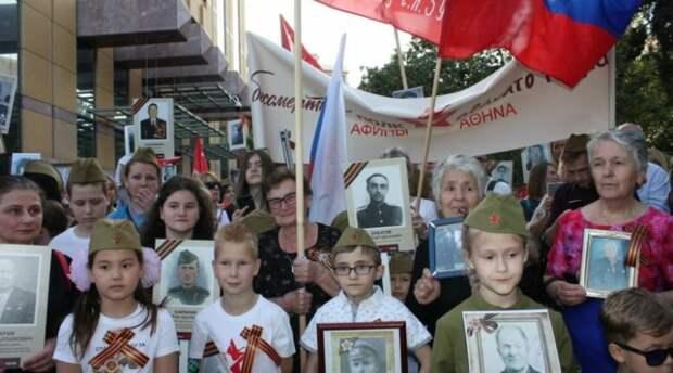 Празднование Дня Победы 9 мая в Афинах, Греция