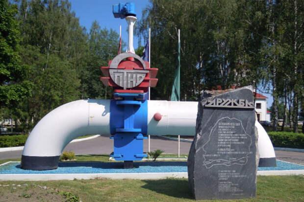 Белоруссия нефтепровод Дружба