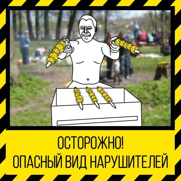 Москвичам советуют в майские праздники оставаться дома