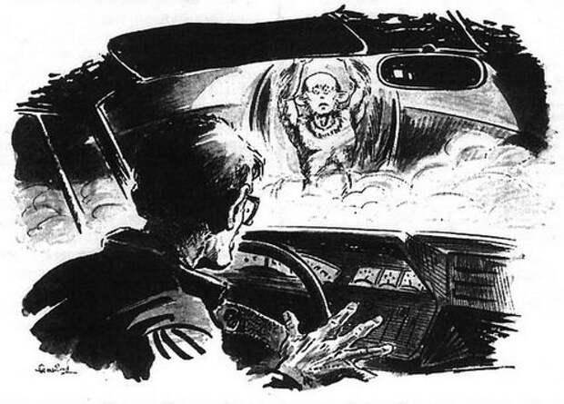 босак, существо, объект, йети, НЛО, инопланетянин, William Bosak