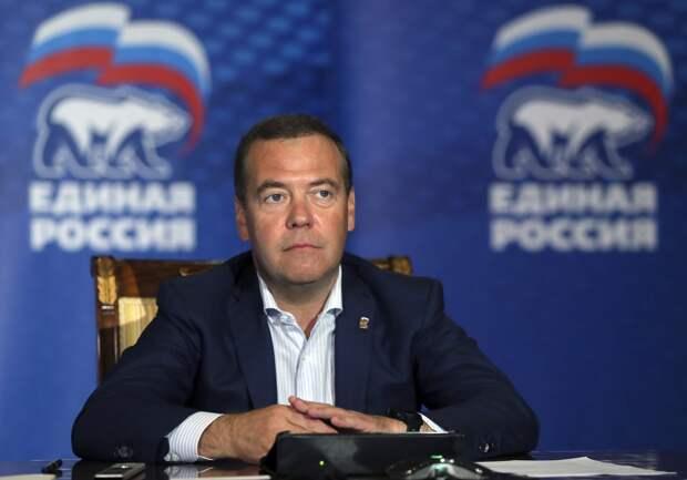 Медведев обсудил с региональными штабами единороссов подготовку к выборам