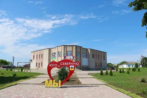 На ремонт сельских ДК на Кубани направили 43 млн рублей
