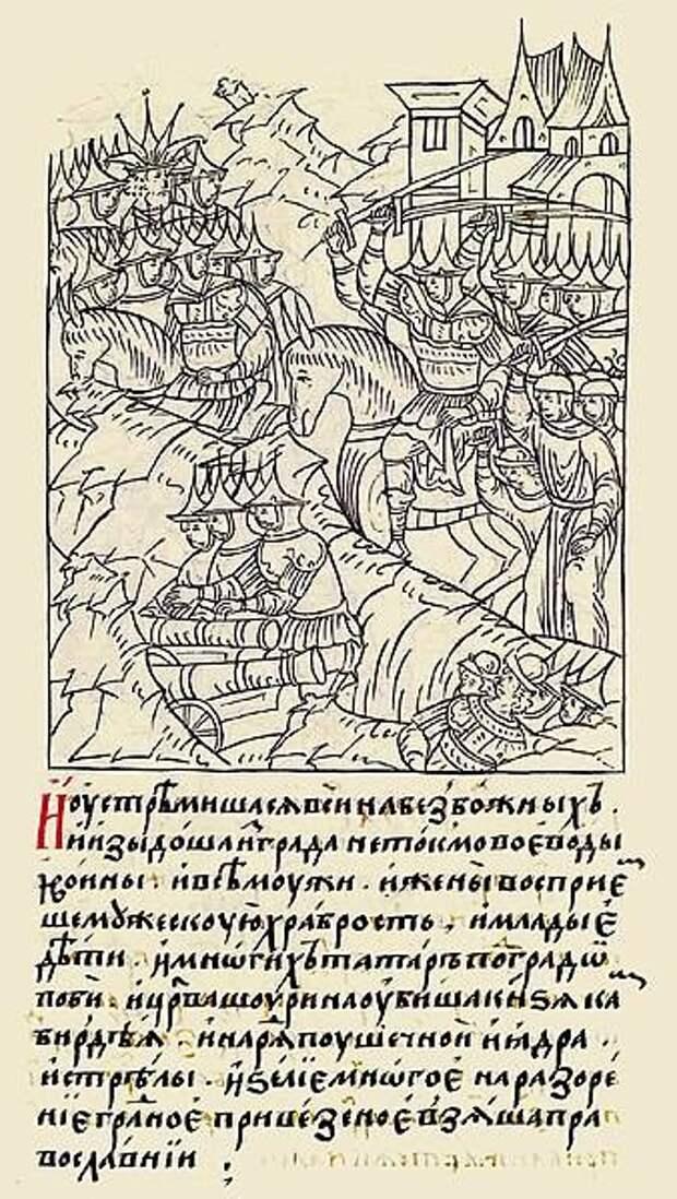 Героическая оборона Тулы и разгром крымско-турецкой армии на реке Шиворонь