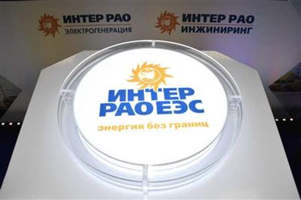 """""""Интер РАО"""" более чем вдвое нарастила экспорт электричества на Украину после аварий на ТЭС"""
