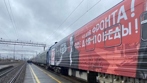 Поезд Победы прибудет в Ростов-на-Дону в рамках акции Минобороны РФ