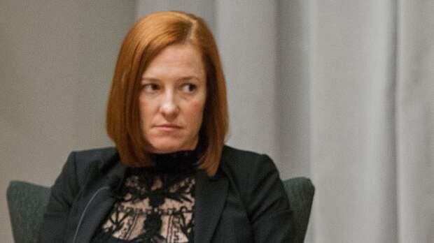 Псаки рассказала о планах уволиться из Белого дома