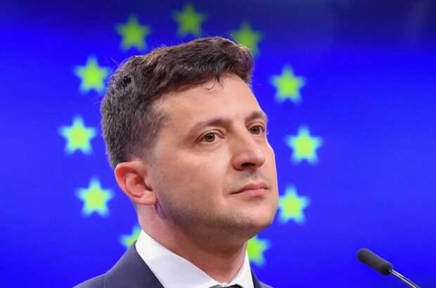 Наивный Зеленский потребовал от Брюсселя предоставить гарантии вступления Украины в ЕС
