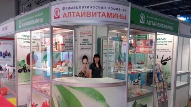 Минобрнауки РФ отсудило у алтайской фармкомпании почти 10 миллионов рублей