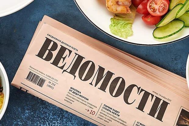 Демьян Кудрявцев заявил, что он больше не владелец газеты «Ведомости»