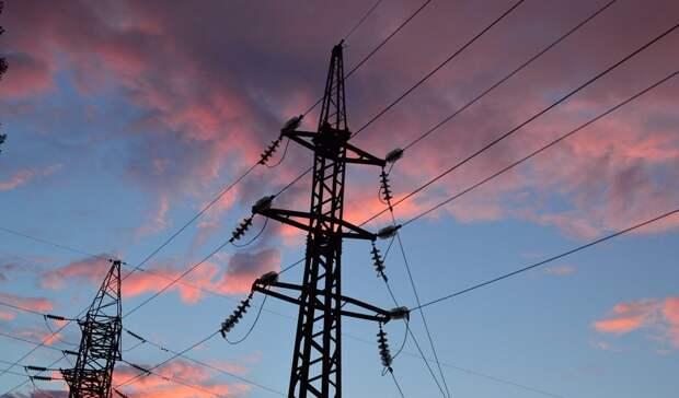 Эксперты рассказали оразнице цен наэлектричество вРоссии иСША