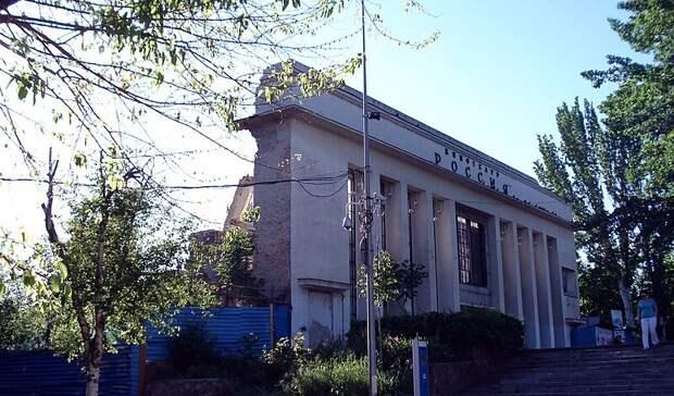 Суд разрешил построить гостиницу наместе бывшего кинотеатра «Россия» вРостове