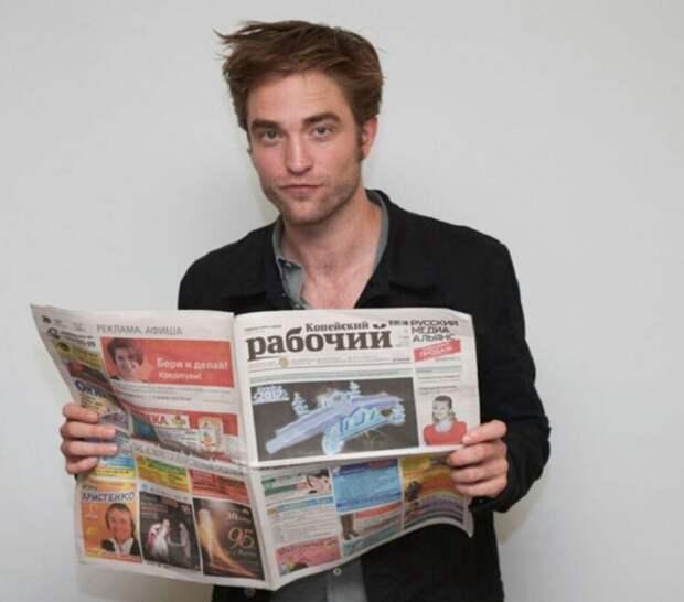 Как так получилось, что голливудские звезды читают местную газету маленького городка?