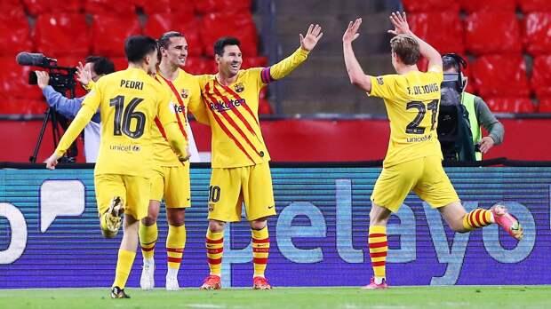 Ла Лига расследует собрание игроков «Барселоны» у Месси дома на возможное нарушение коронавирусного протокола