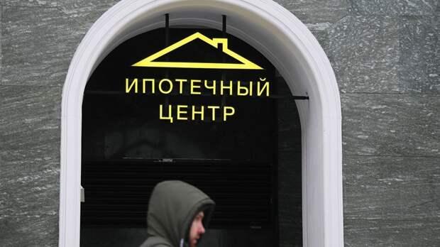 Эксперт прокомментировал расширение программы «Семейная ипотека»