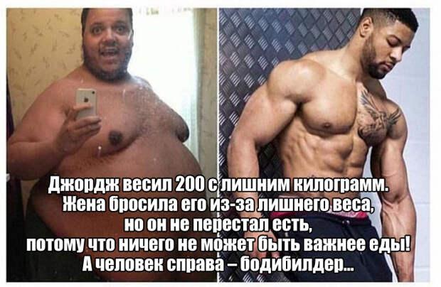 1476922501_36