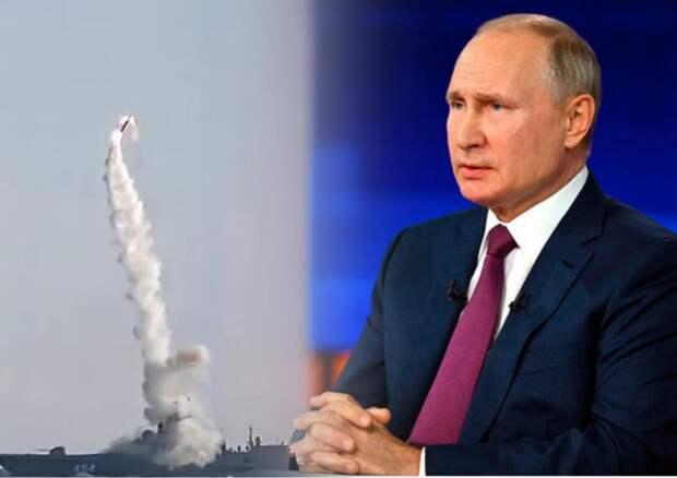 В Пентагоне созрел вопрос к Путину после напугавшего Запад запуска «Циркона»