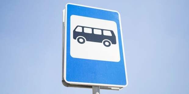 В Марьине в июле и августе изменятся автобусные маршруты