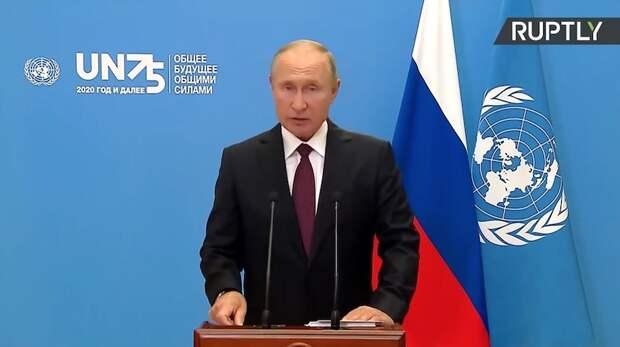 Путин толкнул мощную речь и тонко указал ООН на ее закостенелость