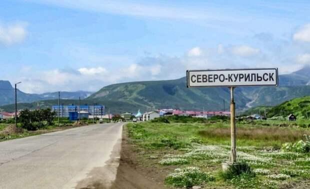 Северо-Курильск сегодня / Фото: rbth.com