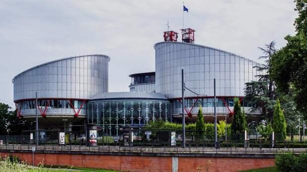 Суд в Европе признал право Болгарии требовать у России 22 тонны золота