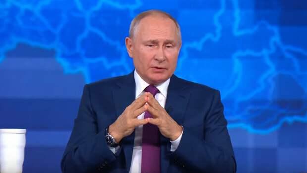 Статью Путина об Украине опубликовали на украинском языке