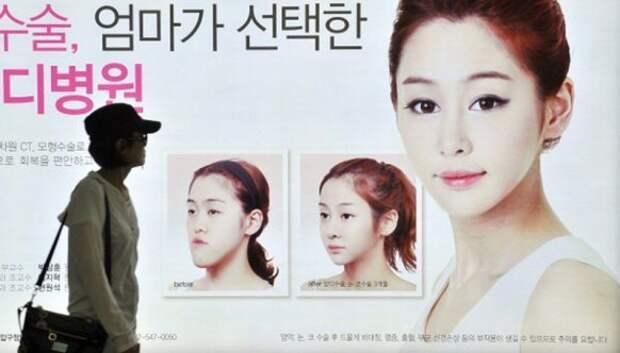 7 непреложных правил жизни в ЮжнойКорее