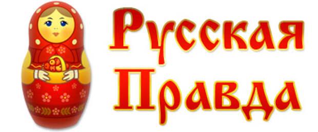 Путину удалось переиграть Байдена по ДСНВ-3 с первого звонка