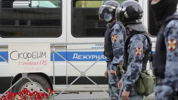 Сообщения о стрельбе в Казани начали поступать в полицию незадолго до нападения в школе