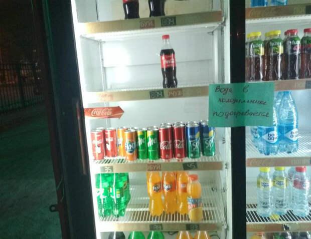 Холодильник не холодильник. | Фото: Kaifolog.ru.
