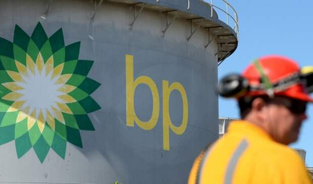 Впервые задесятилетие BPполучила годовой убыток