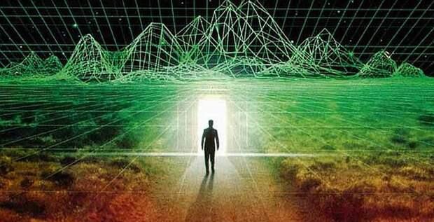Почему наш мир называют компьютерной иллюзией?