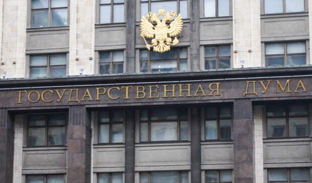 NewsNN подготовил обзор выборов Госдуму по Нижегородской области в 2021 году