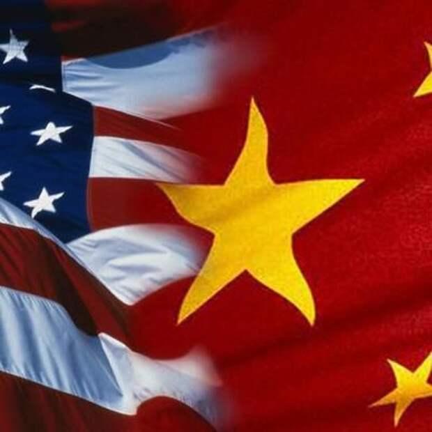 Китай вводит визовые ограничения в отношении американских чиновников