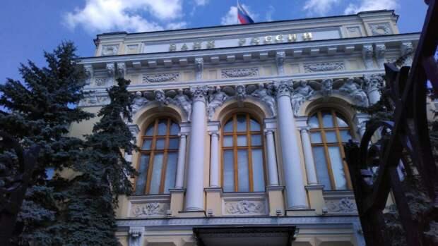 Российские банки ввели в оборот рекордное число европейской валюты