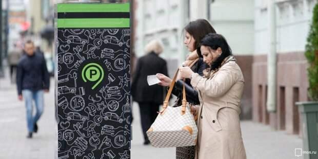 Сотрудники АМПП помогут водителям разобраться в новых правилах парковки