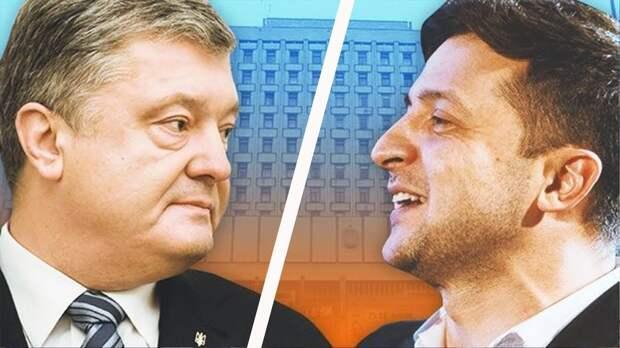 Украинцы жаждут политической крови: решился ли Зеленский посадить за решетку Порошенко?