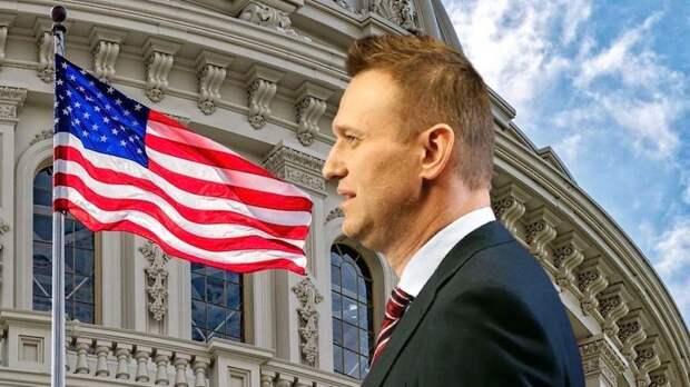 Очередные доказательства: Навальный - иностранный проект