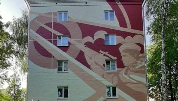 В Подольске появилось граффити с героическим снайпером Татьяной Барамзиной