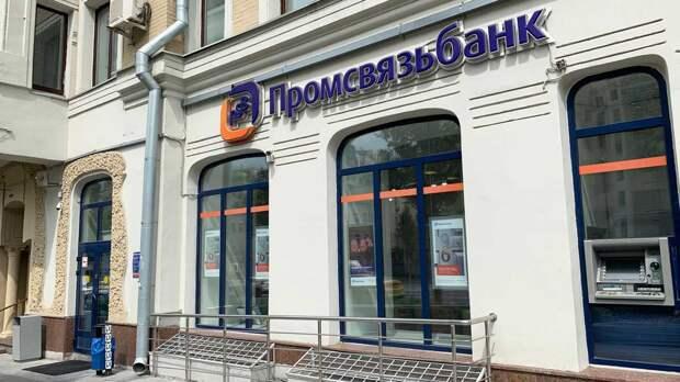 Опорный оборонный банк России уличили в желании купить американский софт на $10 млн