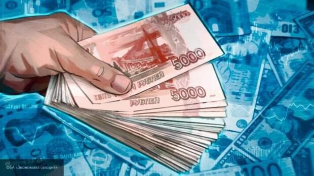Россиянам пообещали вернуть до 15 тысяч рублей за отдых по турам в регионах