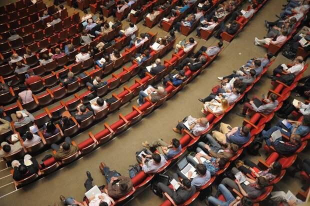 Событие, Зрительный Зал, Конференция