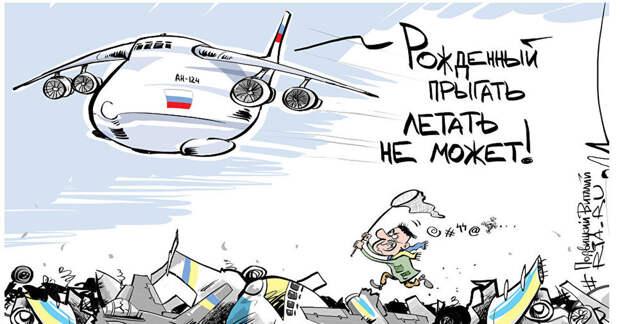 Привет «Антонову»: Россия лишит Украину важного рынка