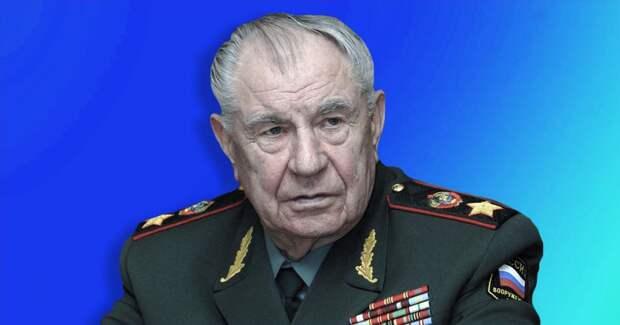 ⚡ Умер последний маршал СССР Дмитрий Язов