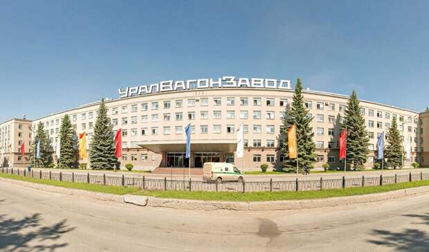 Уралвагонзаводцы вТагиле идругих городах получат премии заработу в2020 году
